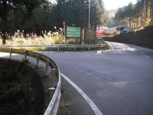 秋山道への分岐