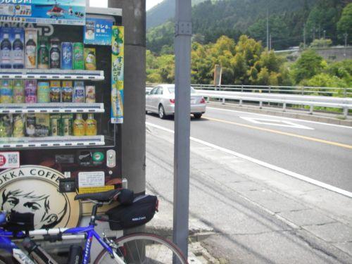 笹子峠登り途中で休憩