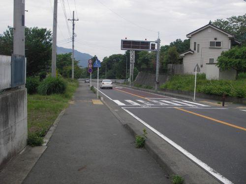道志道へ復帰