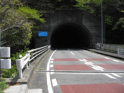 青山トンネル