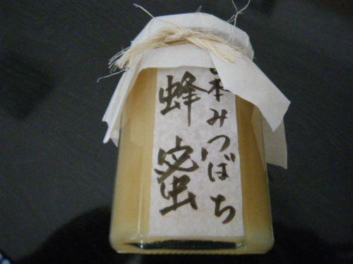 リカーたちばなの日本ミツバチの蜂蜜