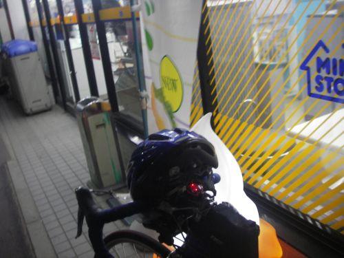 PC5ミニストップ三春バイパス店
