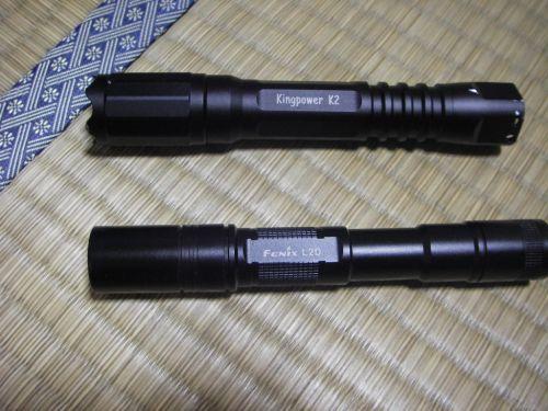 K2とL2D