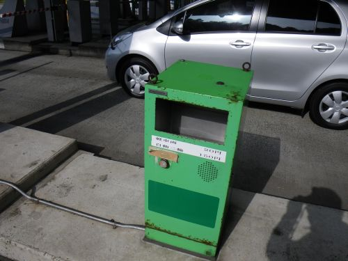鴨川有料道路の料金箱