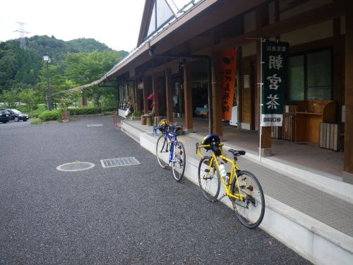 田代高原の郷