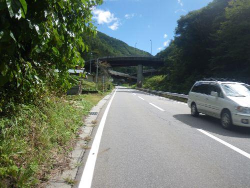 権兵衛トンネル手前のループ橋