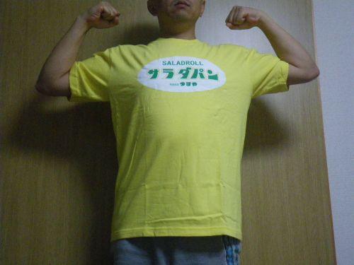 サラダパンTシャツ