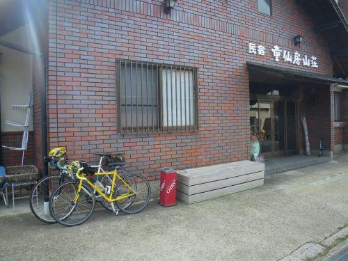 童仙房山荘
