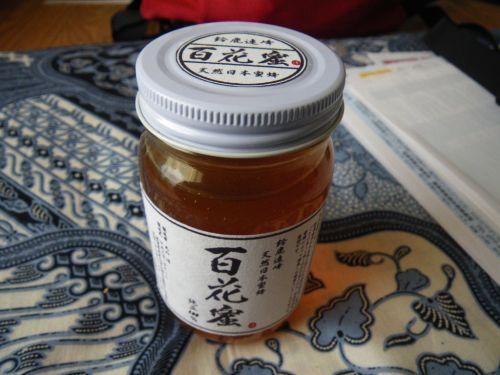 日本ミツバチの蜂蜜