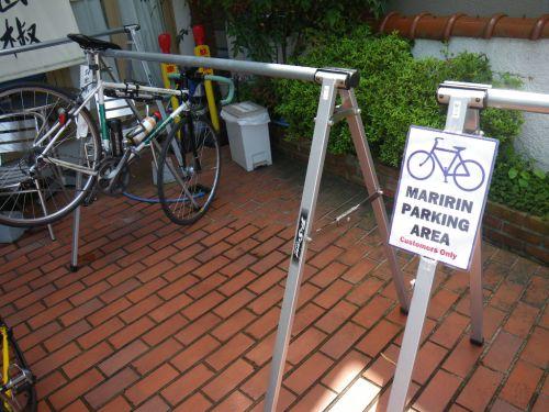 毬りん自転車ラック