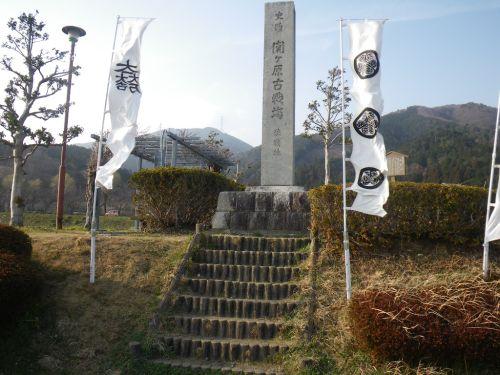 関ヶ原の碑