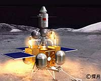 20090310-china-moon-lunar-vehicle-art-bg.jpg