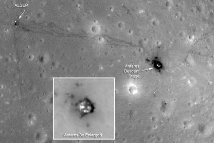 アポロ14号着陸地点高解像度